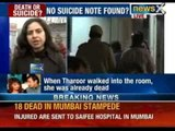 Sunanda Pushkar Tharoor found dead in Delhi Hotel. Post Mortem to be conducted in AIIMS - NewsX