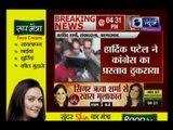 हार्दिक पटेल को कांग्रेस में शामिल होने का न्योता | Hardik Patel invited to join Congress