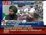Breaking News: Government by 'Dharna'; Congress party slams AAP party over protests - NewsX