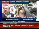 Breaking News: Government by 'Dharna'; BJP slams AAP leader Somnath Bharti - NewsX