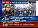 Arvind Kejriwal latest: Samajwadi Party supports Aam Aadmi Party over it's Anarchist protest