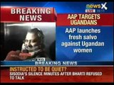 Breaking News: AAP hits out at Ugandan women, defends Somnath Bharti
