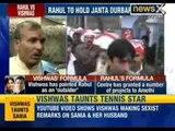 Battle Amethi: Rahul Gandhi vs AAP leader Kumar Vishwas - NewsX
