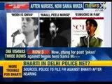 NewsX: Trouble mounts for Aam Aadmi Party's (AAP) Kumar Vishwas