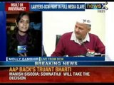 AAP defends 'truant' Bharti: Somnath Bharti will decide if and when he wants to meet DCW