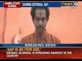 Uddhav Thackeray calls Arvind Kejriwal 'a scandalous item girl of politics' - NewsX