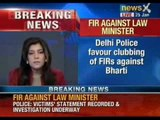 NCW condemns Somnath Bharti's remarks on DCW chief - NewsX