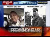 Aam Aadmi Party news: Indian Media maligning our Party's image, says Arvind Kejriwal