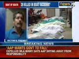 Latest News: Tragedy in Andaman; 28 killed in boat 'accident' - NewsX