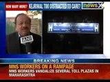 Delhi Gang rape: Women gangraped in moving car near Anand Vihar ISBT