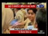 Padmavati protest: मुंबई में राजपूत समाज ने संजय लीला भंसाली के ऑफिस के बाहर किया प्रदर्शन