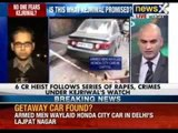 Businessman was robbed of Rs 8 Crore in Delhi's Lagpat Nagar area - NewsX