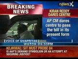Andra Pradesh Chief Minister threatens to quit if Telangana bill is passed - NewsX