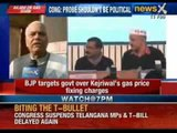 BJP targets centre government over Arvind Kejriwal's gas price fixing charges - NewsX