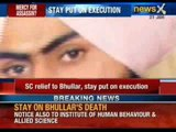 Khalistan Terrorist Bhullar pleas for mercy, execution stayed by Supreme Court