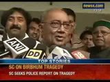 Digvijay Singh's reply to Arvind Kejriwal's most corrupt politicians list - NewsX
