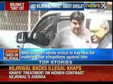 NewsX: Called corrupt and Tainted, Nitin Gadkari slaps legal notice to Arvind Kejriwal