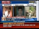 Gujarat Government says nobody poor in Gujarat defending its 11 Rs poverty line - NewsX