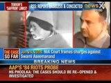 RSS Chief Mohan Bhagwat ordered Samjhauta Express blasts, claims Aseemanand