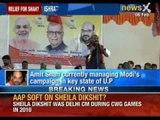 Ishrat jahan fake encounter: Narendra Modi's aide Amit Shah not named in CBI Chargesheet