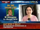 VIP land mafia: NewsX unearths VIP land grab, 468 government houses usurped by VIPs