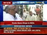 Politics of Khap: Haryana Chief Minister Bhupinder Singh Hooda backs Khap Panchayats - NewsX