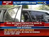 Anna Hazare : Will support Kejriwal if he stands by AAP's 17 point programme - NewsX