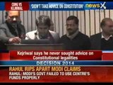 Congress vs Kejriwal: Arvind Kejriwal claims he is being misquoted over advice on Jan Lokpal - NewsX