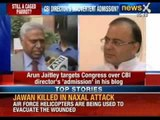 Arun Jaitely targets Congress over CBI director's 'admission' in his blog - NewsX