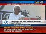 Top leaders from all 4 constituent parties lead biggest Left rally in recent times - NewsX