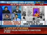 IPL spot-fixing: Gurunath Meiyappan indicted on charges of betting and spot fixing - NewsX