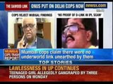 IPL Spot fixing: Mumbai police rejects involvement of Dawood in IPL betting scam