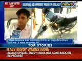 Arvind Kejriwal's security cavalcade hits bike rider in New Delhi - NewsX