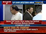 BJP leader Arun Jaitley has backed RIL chairman Mukesh Ambani