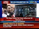 Rajya Sabha adjourned till noon after uproar over Telangana