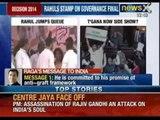 Rahul Gandhi's anti-graft bill put before Telangana Bill