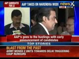 Aam Aadmi Party (AAP) to announce second list of candidates for LS polls | Kumar Vishwas