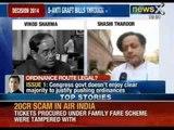 Government to push Rahul Gandhi's bills via Ordinance route