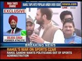 Rahul Gandhi: Politicians should be kept out of sports