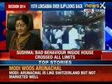 BJP addresses media on last session of 15th Lok Sabha