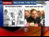Rahul Gandhi says keep politicians out of sports