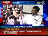 Ram Vilas Paswan to ally with NDA for LS polls