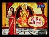 जय मदान नई ईयर टिप्स : नए साल में इन चीजों को करें घर से बाहर तो बरसेगी लक्ष्मी