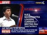 Maharashtra BJP leaders meet MNS chief Raj Thackeray