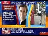 Rahul Gandhi's anti graft bills to get a nod