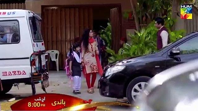 Baandi  Upcoming Epi 24  Promo  HUM TV  Drama