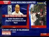 AK Antony orders CBI probes after allegations of irregularities by Rolls-Royce