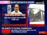 AK Antony orders CBI probe in bribe charges in aircraft engine deal