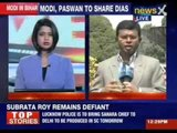 Narendra Modi to address rally with Paswan after 12 years