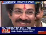 Nitin Gadkari and MNS Chief Raj Thackeray meet again in Mumbai